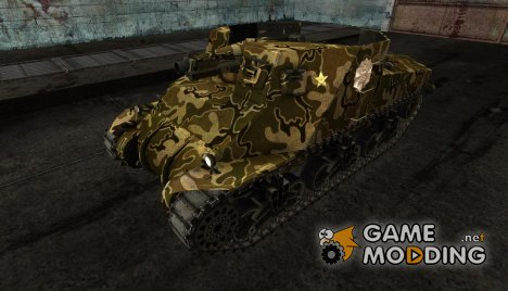 шкурка для T40 №4 для World of Tanks
