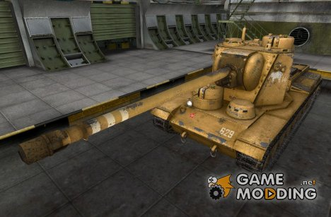 Ремоделлинг для КВ-5 for World of Tanks