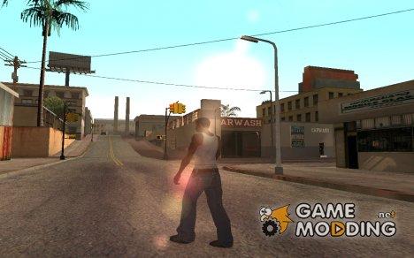 Качественные блики от солнца для GTA San Andreas