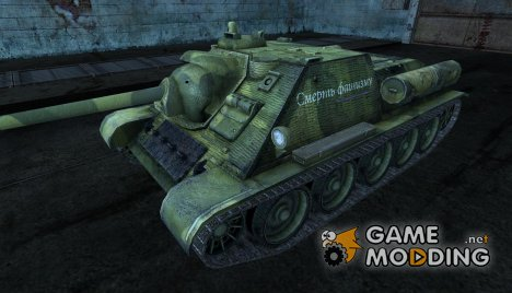 СУ-85 Blakosta for World of Tanks
