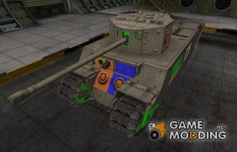 Качественный скин для TOG II* для World of Tanks