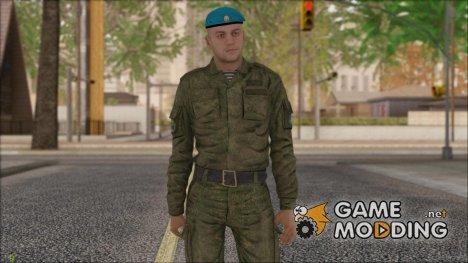 Боец ВДВ v3 for GTA San Andreas