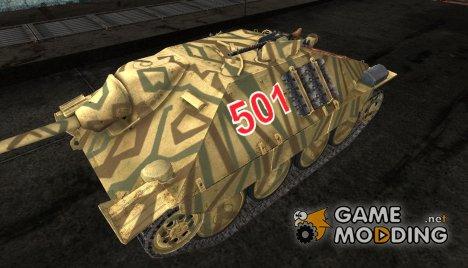 Шкурка для Hetzer для World of Tanks