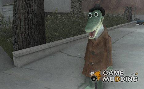Крокодил Гена для GTA San Andreas