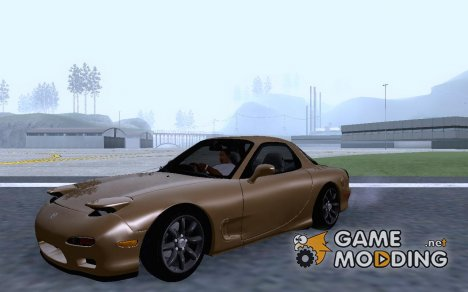 Mazda FD3S RX7 - Edit для GTA San Andreas