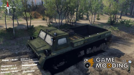 ГАЗ-71 (ГТ-СМ) for Spintires 2014