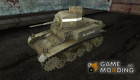М3 Стюарт VakoT for World of Tanks