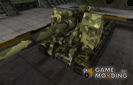 Скин для С-51 с камуфляжем для World of Tanks