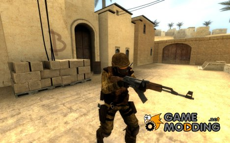 Desert Leather Urban для Counter-Strike Source