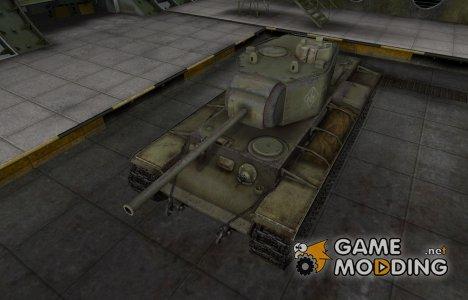 Скин с надписью для КВ-3 для World of Tanks