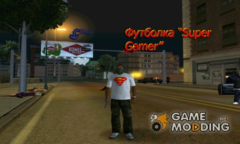 "Футболка ""Super Gamer"" for GTA San Andreas"