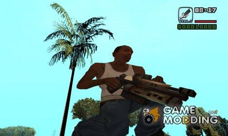 Инопланетный обрез for GTA San Andreas