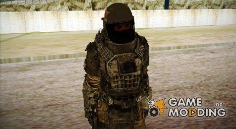 Солдат ВДВ (CoD: MW2) v3 for GTA San Andreas