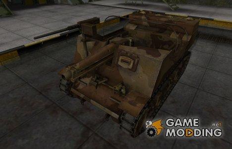 Американский танк T82 для World of Tanks