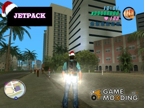 Jetpack for GTA Vice City