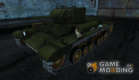 Шкурка для Валентайн для World of Tanks