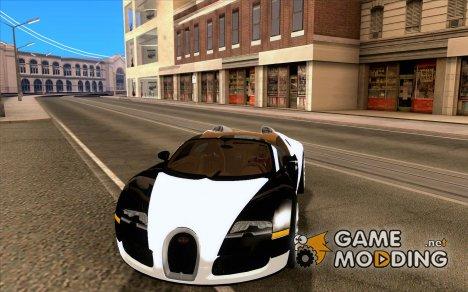 Bugatti Veyron Grand Sport Classic Final for GTA San Andreas