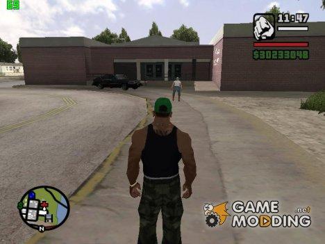 Медицинская помощь for GTA San Andreas