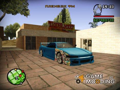 Infernus Paradise for GTA San Andreas