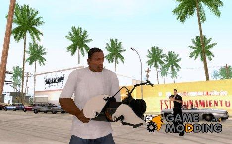 Portal gun By ArturMV для GTA San Andreas