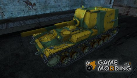 Объект 212 for World of Tanks