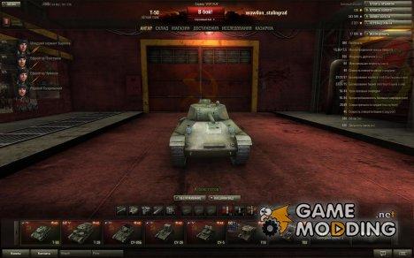 Ангар базовый для World of Tanks