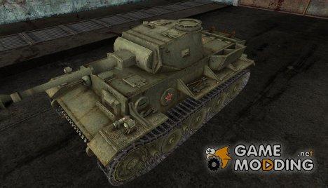 шкурка для VK3601(h) трофейный for World of Tanks