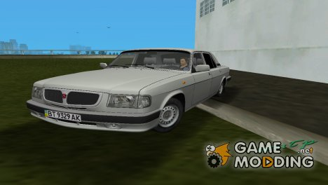 ГАЗ 3110 Волга for GTA Vice City