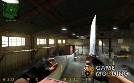Colt Commander Jungle Knife² для Counter-Strike Source