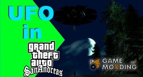 НЛО в небе для GTA San Andreas