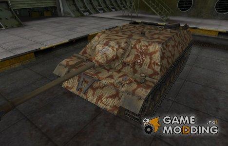 Исторический камуфляж JagdPz IV for World of Tanks