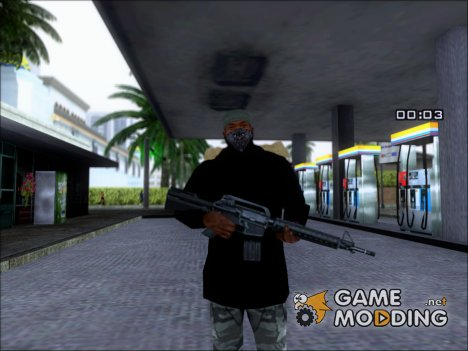 Зимняя куртка для GTA San Andreas