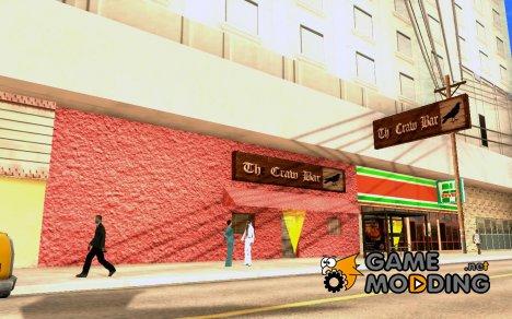 "Новые текстуры для ""The Crow Bar"" для GTA San Andreas"