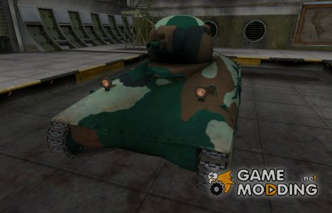 Французкий синеватый скин для AMX 40 for World of Tanks