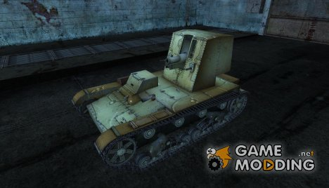 Шкурка для СУ-26 for World of Tanks