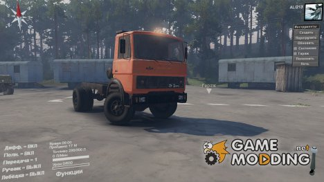 МАЗ 5337 for Spintires 2014