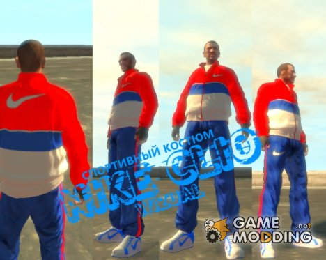 Sports Suit for Niko for GTA 4