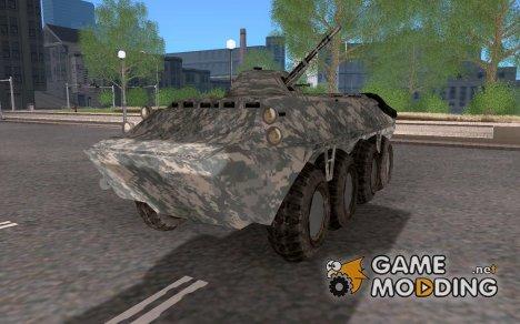 БТР-80 Электронный камуфляж for GTA San Andreas