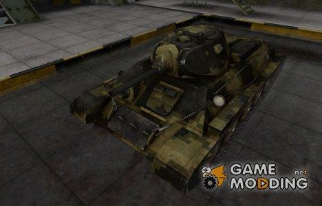 Камуфлированный скин для T-34 for World of Tanks
