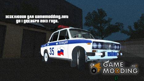 ВАЗ 2106 ДПС (Эксклюзив) для GTA San Andreas