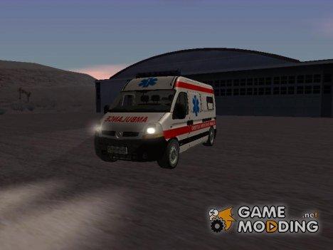 Городские службы для GTA San Andreas