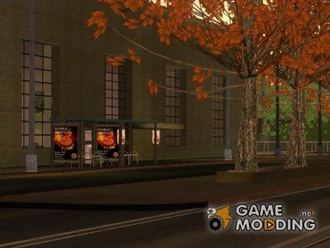 Улучшенный Вокзал SF для GTA San Andreas