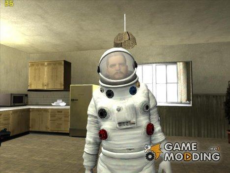 Астронавт для GTA San Andreas