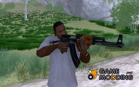 АКС для GTA San Andreas