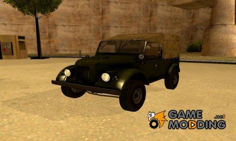 ГАЗ-69 Сельскохозяйственный для GTA San Andreas