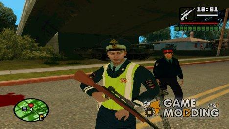 Русская Полиция (летняя форма) для GTA San Andreas
