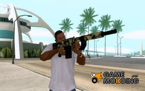 Cheytac M200 Camo (No scope) для GTA San Andreas