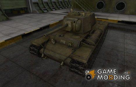 Шкурка для Т-150 в расскраске 4БО for World of Tanks