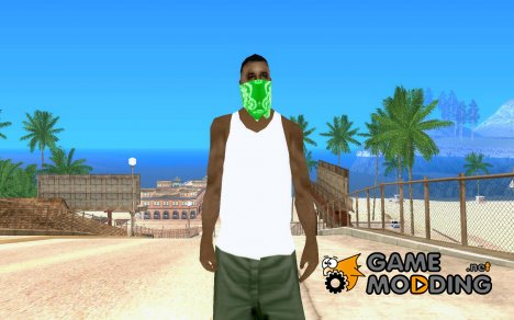 Beta Gang Member for GTA San Andreas