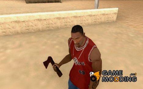 Кровавый топор для GTA San Andreas